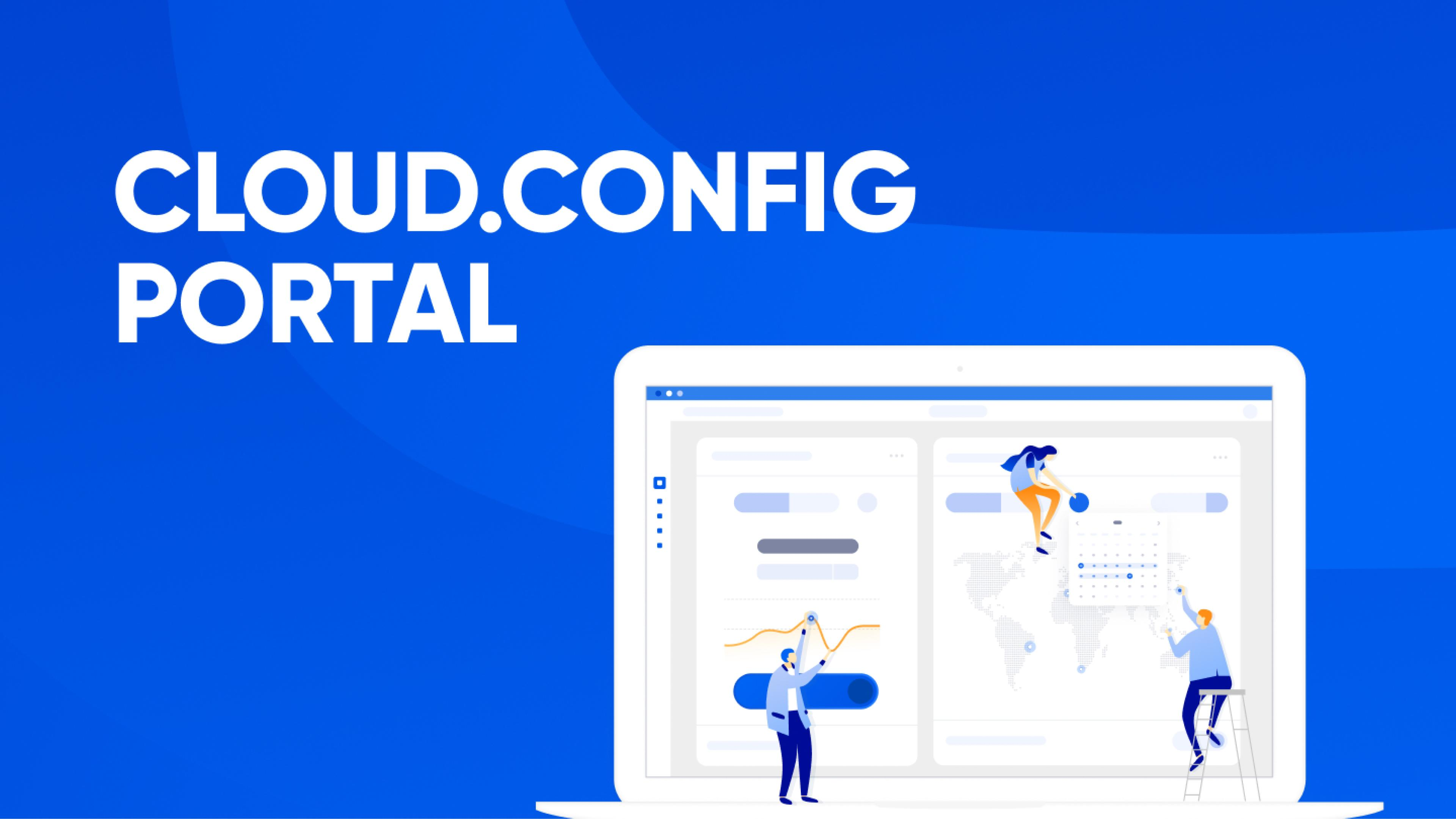 2019_0315_001_pressrelease_cloudconfig_portal_for_csps_is_officially_released001.jpg.jpg